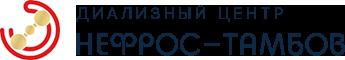 НЕФРОС - Тамбов